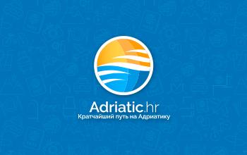 Adriatic.hr Наше путешествие 2000