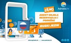 Adriatic.hr - Referent Odjela korisničke podrške - ruski jezik