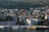 Апартаменты с интернетом Dubrovnik - 14722